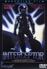 Interceptor   [DVD]    Neuware in Folie