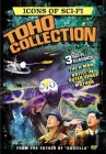 Toho Collection: The H-Man / Battle in Outer Space / Mothra
