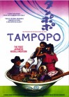 Tampopo (kleine Hartbox) [DVD] Neuware in Folie