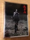 Azumi DVD von Toshiba Entertainment