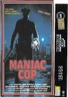 Maniac Cop PAL VHS Intercontinental (#1)