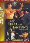 Der Pirat von Shantung [DVD] Neuware in Folie