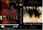 BURNING PARADISE - BLOCKBUSTER - MO ASIA gr.Cover - VHS