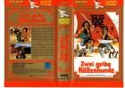 ZWEI GELBE HÖLLENHUNDE - JAGUAR gr.Cover - VHS