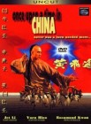 Once Upon a Time in China [DVD] Neuware in Folie