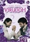 Viruddh - Liebe für die Ewigkeit [DVD] Neuware in Folie