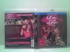 Sex and Zen Blu-ray 3D+2D