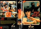 NINJA HUNTER - Alexander Lou - VIP VIDEO gr.Hartbox - VHS