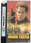 Marine Figher (Michael Dudikoff) PAL VHS Cannon  (#1)