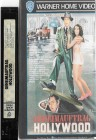 Geheimauftrag Hollywood (Chevy Chase)PAL VHS Warner  (#1)