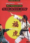 Das Todeslied des Shaolin (Uncut / Schuber)