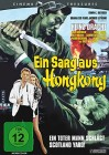 Ein Sarg aus Hongkong [DVD] Neuware in Folie