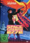 Space Firebird 2772 (in der Tradition von Captain Future)