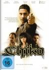 Chiko [DVD] Neuware in Folie
