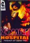 Zombie Hospital - kl BuchBox   (X)