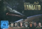 Space Battleship Yamato - Limited Special Edition (Uncut)
