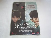Death Note / 3 Disc Edition  OVP
