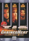Chained Heat - Collectors Box (Chained Heat / Red Heat / Jun