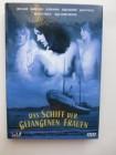 Schiff der gefangenen Frauen FR-ITA 1974 DVD XT Video