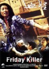 Friday Killer - Gnadenlose Rache - DVD