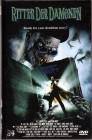 Masters of Horror - IMPRINT - Takashi Miike + Pick me up
