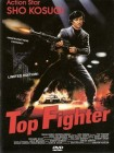 Top Fighter (kl. Hartbox)