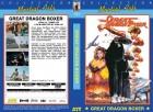 Great Dragon Boxer (Gro�e Hartbox) NEU ab 1�