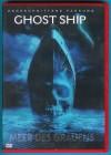 Ghost Ship - UNCUT DVD Gabriel Byrne sehr guter Zustand