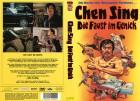 Chen Sing - Die Faust im Genick (Gr.Hartbox / 50er)