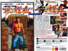 Shaolin Kung-Fu - Der gelbe Tiger DVD - Hartbox - NEU/OVP