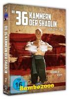 *DIE 36 KAMMERN DER SHAOLIN *UNCUT* DVD+BLU-RAY* NEU/OVP