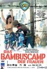 Das Bambuscamp der Frauen