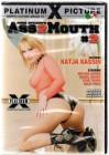 Ass 2 Mouth 2 (20438)
