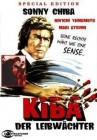 Kiba - Der Leibwächter - Special Edition - Cover B UNCUT DVD