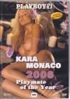 Kara Monaco 2006 Playboy DVD