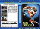 Boxing Brothers (Gr. HB / Martial Arts Collection)