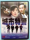THE BIG HEAT - JOHNNIE TO - HONGKONG DVD - NEUWERTIG