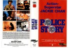 POLICE STORY 1 - Jackie Chan - usa gr.Cover- VHS
