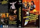 DAS UNBESIEGBARE SCHWERT DER SHAOLIN - VPS gr.Cover -VHS