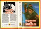 DIE GELBE HÖLLE DER SHAOLIN - LOYAL gr.Cover - VHS