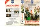 KAGEMUSCHA - Der Schatten des Kriegers -CBS FOX kl.Cover-VHS