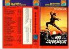 DER IRRE MIT DEM SUPERSCHLAG -Toppic,OCEAN gr.Cover - VHS