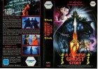 A CHINESE GHOST STORY 1 - CANNON VMP gr.Cover - VHS