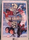 Wang Yu The Fighter Flucht ins Chaos Dvd Buchbox Uncut