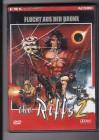 The Riffs 2 - Flucht aus der Bronx  DVD