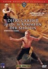 Die Rückkehr zu den 36 Kammern der Shaolin - DVD