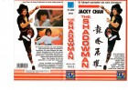 THE SHADOWMAN - Jackie Chan kl.Cover - VHS
