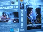 Demolition Man ... Sylvester Stallone, Wesley Snipes