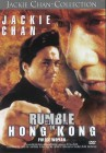 Rumble in Hongkong - DVD