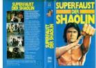 SUPERFAUST DER SHAOLIN - Billy Chong - ASCOT  gr.Cover - VHS
